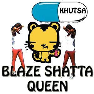 Khutsa