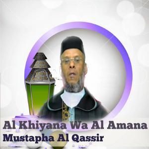 Al Khiyana Wa Al Amana