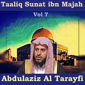Taaliq Sunat ibn Majah Vol 7