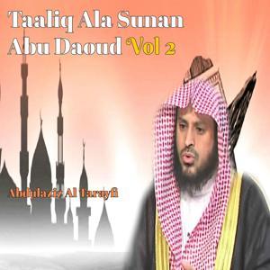 Taaliq Ala Sunan Abu Daoud Vol 2