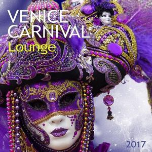 Venice Carnival Lounge 2017