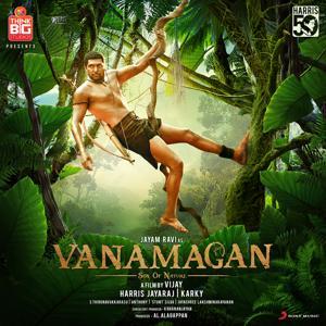 Vanamagan (Original Motion Picture Soundtrack)