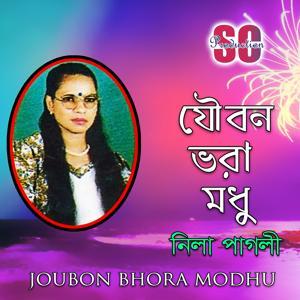 Joubon Bhora Modhu