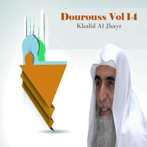 Dourouss Vol 14