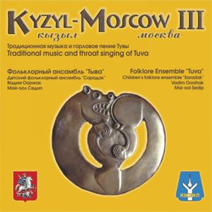 Традиционая музыка и горловое пение Тувы: Кызыл-Москва, Vol. 3