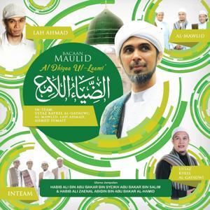 Al-Dhiyaa Ul-Laami'