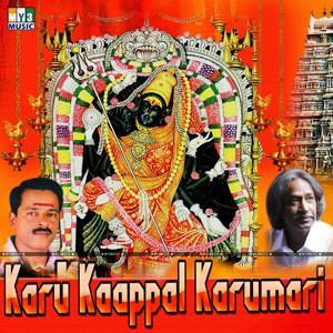 Karu Kaappal Karumari