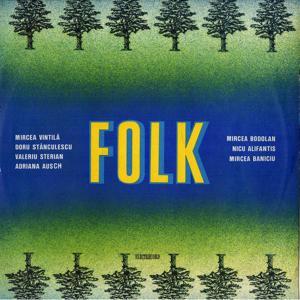 Muzică Folk, Vol. 2
