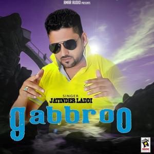 Gabbroo