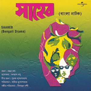 Saaheb / Various Artists