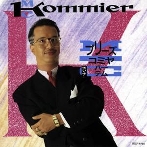 Please Kommier Don't Hurt'em