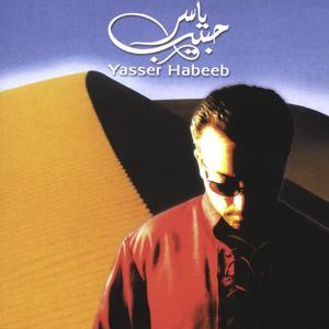 Yasser Habeeb