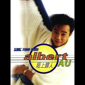 Duo Yi Dian Jing Xuan Ji Volume 8: Albert Au – Mo Shang Gui Ren
