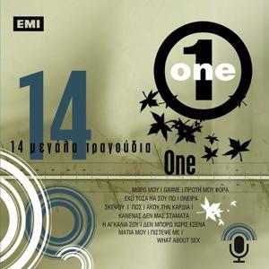 14 Megala Tragoudia - One