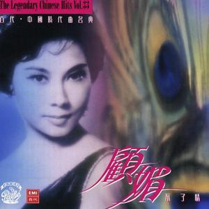 Bu Liao Qing