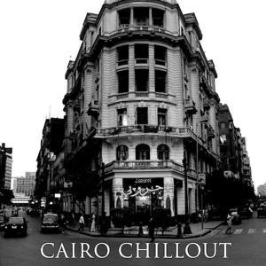 Cairo Chillout