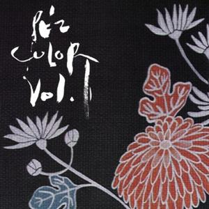 Pe'z Color Vol. 1