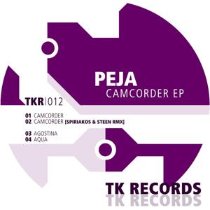 Camcorder EP