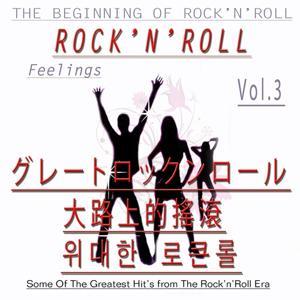 Rock Favorites, Vol. 3 (Rock´n´Roll Feelings - Asia Edition)