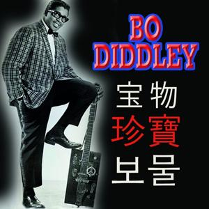 Bo Diddley (Asia Edition)
