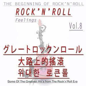 Rock Favorites, Vol. 8 (Rock´n´Roll Feelings - Asia Edition)