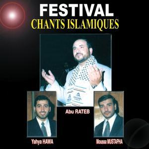 Festival chants islamiques - Chants religieux - Inchad - Quran - Coran