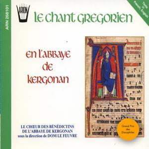 Le chant grégorien en l'abbaye de Kergonan