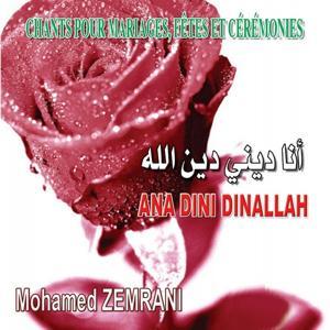 Ana dini dinallah - Chants religieux pour mariage - Inchad - Quran - Coran