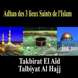 Adhan des 3 lieux saint de l'Islam - Quran - Coran