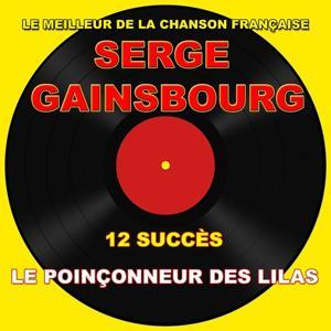 Le meilleur de la chanson française - Le poinçonneur des Lilas