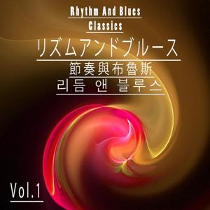 Rhythm and Blues Classics, Vol. 1 (Asia Edition)