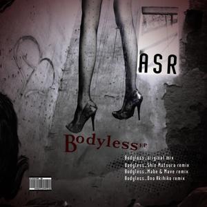 Bodyless EP