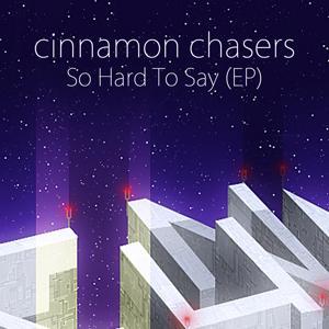 So Hard to Say (EP)