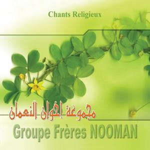 Groupe Freres Nooman - Chants religieux - Inchad - Quran - Coran